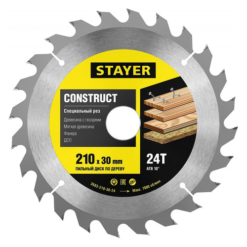 Пильный диск STAYER 3683-210-30-24, по дереву, 210мм, 30мм круг пильный твердосплавный stayer master 3680 250 30 24 fast line по дереву 250х30мм 24t