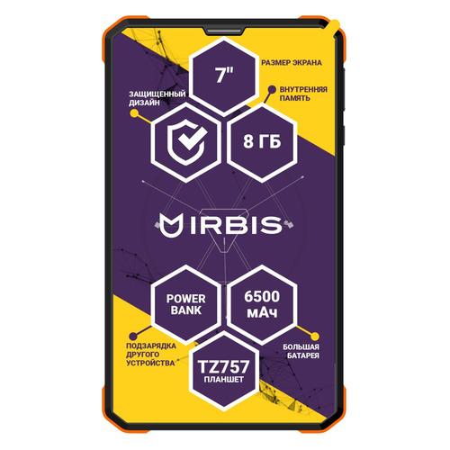 Планшет IRBIS TZ757, 1GB, 8GB, 3G, Android 8.1 черный планшет irbis tz731 7 8gb черный wi fi bluetooth 3g android