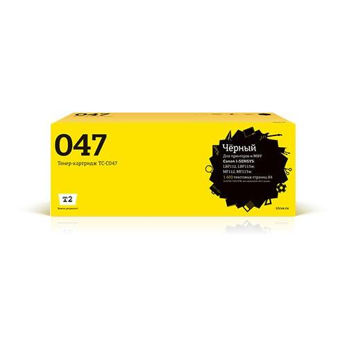 цена на Картридж T2 TC-C047, Cart 047, черный