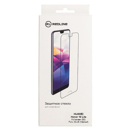 Защитное стекло для экрана REDLINE для Huawei Honor 10 Lite, 3D, 1 шт, черный [ут000017125] все цены