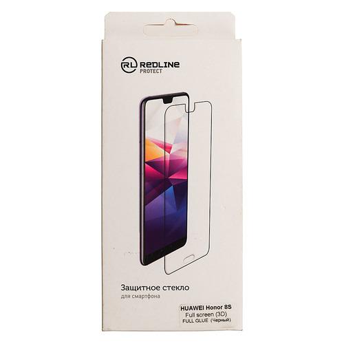 Защитное стекло для экрана REDLINE для Huawei Honor 8S, 3D, 1 шт, черный [ут000018105]