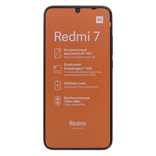 Смартфон XIAOMI Redmi 7 32Gb, красный 22762