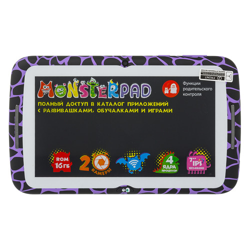 Детский планшет TURBO TurboKids Monsterpad 16Gb, Wi-Fi, Android 7.1, фиолетовый [рт00020515]