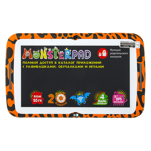 Детский планшет TURBO TurboKids Monsterpad 16Gb, Wi-Fi, Android 7.1, оранжевый/черный [рт00020517]