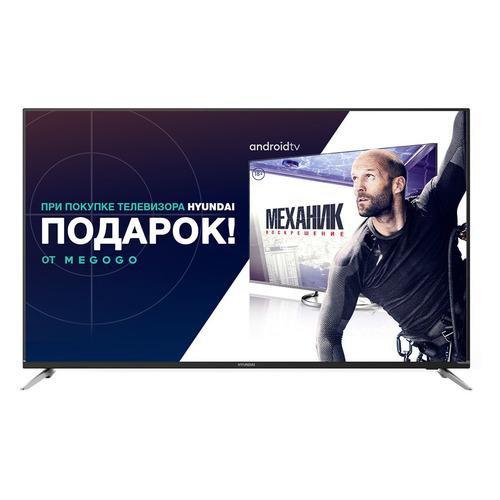 Фото - Телевизор HYUNDAI H-LED55EU7008, 55, Ultra HD 4K телевизор hyundai h led43eu1312 яндекс 43 ultra hd 4k