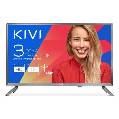 Телевизор LED LG 75