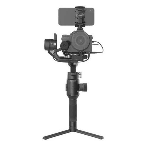 Фото - Стедикам Dji Ronin-SC Pro Combo (CP.ZM.00000104.01) черный behorse gimbal camera repair parts for dji phantom 4 pro cameras replacement accessories