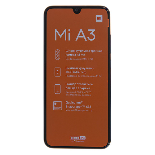 Смартфон XIAOMI Mi A3 64Gb, белый 24427