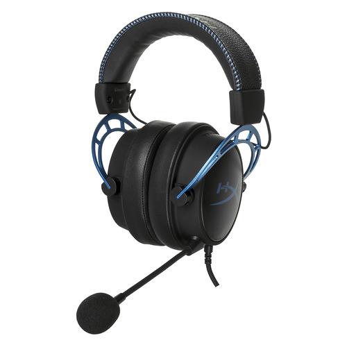 Гарнитура игровая HYPERX Cloud Alpha S, для компьютера, мониторы, черный / голубой [hx-hscas-bl/ww]