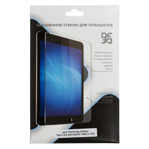 Защитное стекло DF sSteel-72 для Samsung Galaxy Tab A 8
