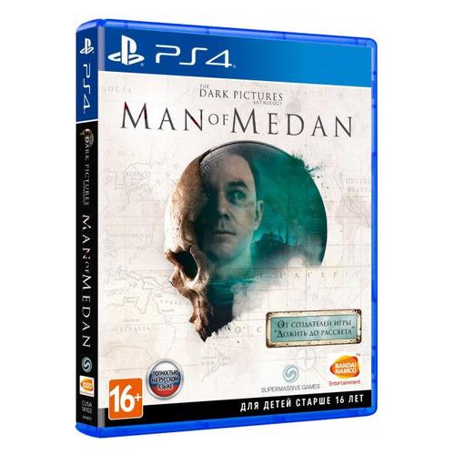 цена на Игра PLAYSTATION The Dark Pictures: Man of Medan, русская версия