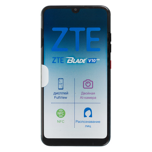 Смартфон ZTE Blade V10 Vita 64Gb, черный опал BLADE V10 VITA BLACK OPAL 3+64