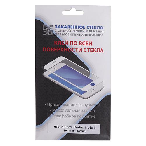 Защитное стекло для экрана LuxCase для смартфонов 4