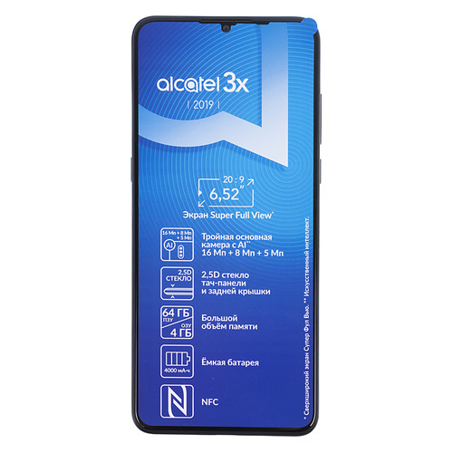Смартфон ALCATEL 3X 64Gb, 5048Y, черный