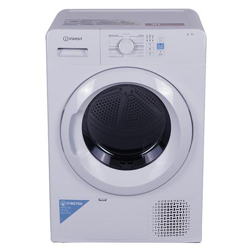 Сушильная машина CANDY GrandO Vita Smart GVS 4H7A1TCEX-07 белый CANDY