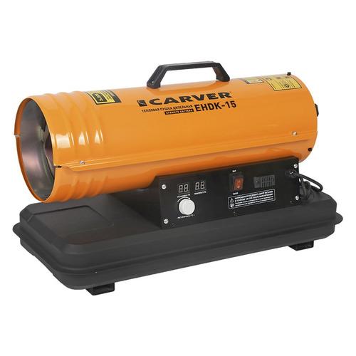 Тепловая пушка дизельная CARVER EHDK-15, 15кВт оранжевый [01.005.00011] электрическая тепловая пушка carver ehdk 40w
