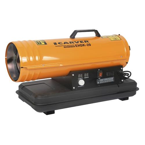 Тепловая пушка дизельная CARVER EHDK-20, 20кВт оранжевый [01.005.00012] электрическая тепловая пушка carver ehdk 40w