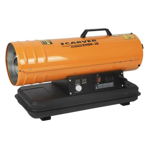 Тепловая пушка дизельная CARVER EHDK-30, 30кВт оранжевый [01.005.00013] электрическая тепловая пушка carver ehdk 40w
