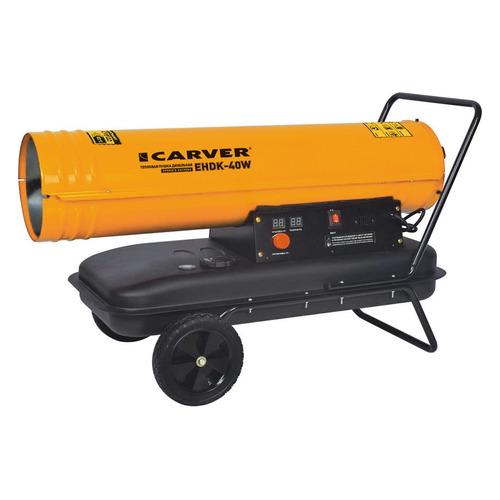 Тепловая пушка дизельная CARVER EHDK-40W, 40кВт оранжевый [01.005.00014] электрическая тепловая пушка carver ehdk 40w