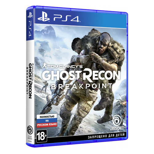 Игра PLAYSTATION Tom Clancy's Ghost Recon: Breakpoint, русская версия sniper ghost warrior double pack playstation 3