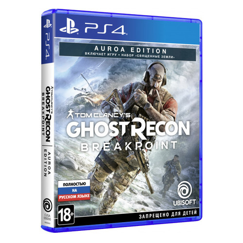 Игра PLAYSTATION Tom Clancy's Ghost Recon: Breakpoint. Auroa Editio, русская версия sniper ghost warrior double pack playstation 3