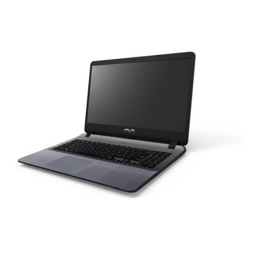 Ноутбук ASUS VivoBook A507MA-BR409, 15.6