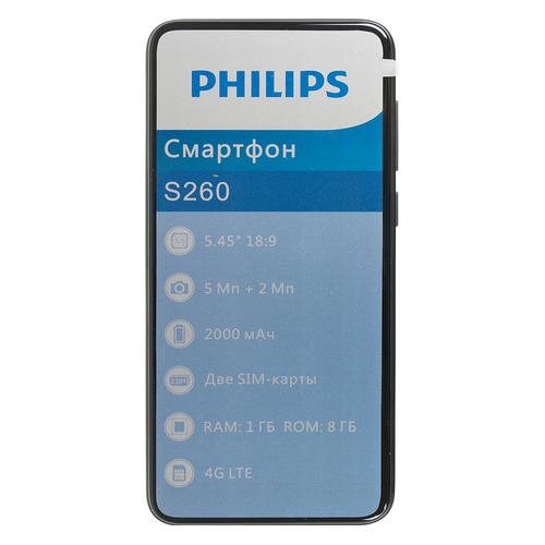 Смартфон PHILIPS S260, черный PHILIPS