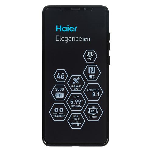 Смартфон HAIER Elegance E11 32Gb, черный стоимость
