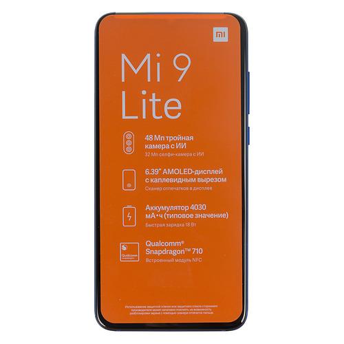 Смартфон REALME 5 Pro 128Gb, RMX1971, синий REALME