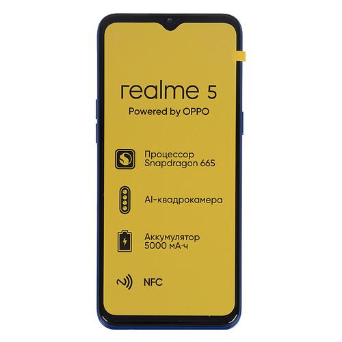 Смартфон REALME 5 Pro 128Gb, RMX1971, зеленый REALME