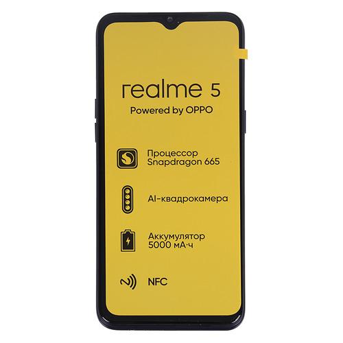 Смартфон REALME C2 32Gb, RMX1941, черный REALME