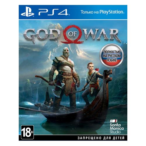 Игра PLAYSTATION God of War, русская версия игра playstation knack 2 русская версия