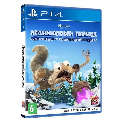 Игра PLAYSTATION Ледниковый период: Сумасшедшее приключение Скрэта, RUS (субтитры) все цены