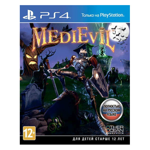 Игра PLAYSTATION MediEvil, русская версия игра playstation knack 2 русская версия