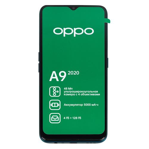"""Смартфон Oppo A9 2020 CPH1941 128Gb 4Gb зеленый морской 3G 4G 6.5"""" And9.0 WiFi GPS 5967958"""