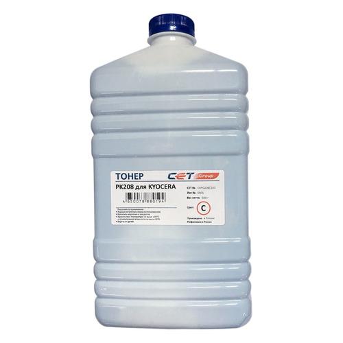 Тонер CET PK208, для Kyocera Ecosys M5521cdn/M5526cdw/P5021cdn/P5026cdn, голубой, 500грамм, бутылка