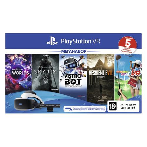 Очки виртуальной реальности + камера + 5 игр PLAYSTATION VR, Bluetooth, для PlayStation 4 [ps719998600] очки виртуальной реальности buro vr 368 черный