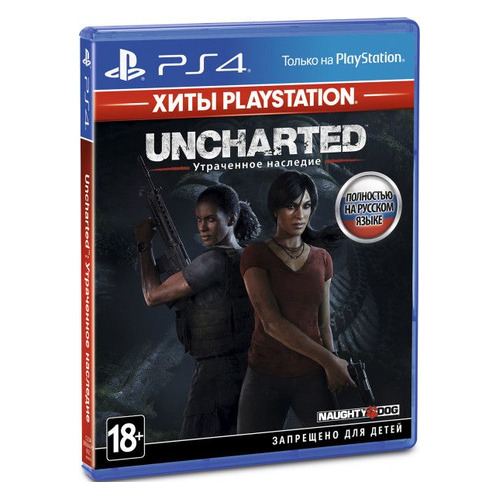 Игра PLAYSTATION Uncharted: Утраченное наследие, русская версия