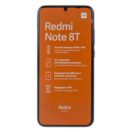 Смартфон XIAOMI Redmi Note 8T 64Gb, синий