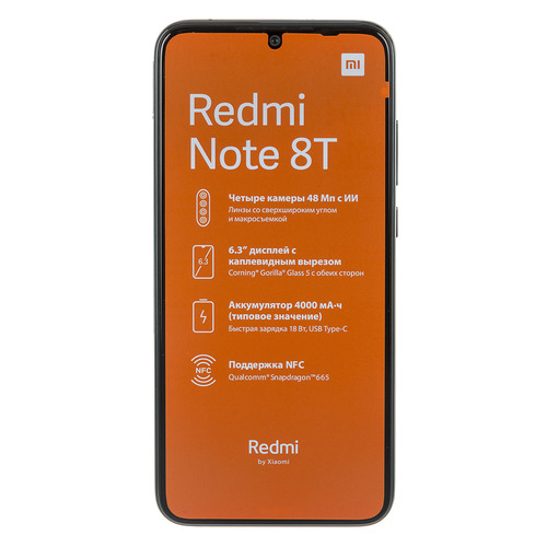 Смартфон XIAOMI Redmi Note 8T 64Gb, серый
