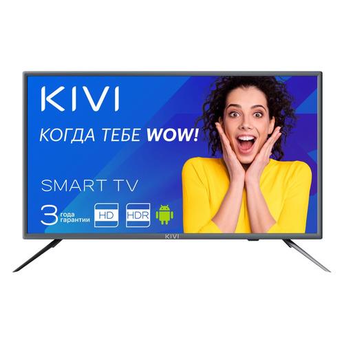 LED телевизор KIVI 24H600GR HD READY телевизор 32 kivi 32fr50br full hd 1920x1080 smart tv серый