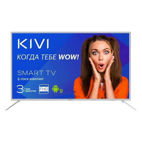 цена на LED телевизор KIVI 32F700WR FULL HD
