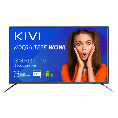 LED телевизор KIVI 32H700GR HD READY телевизор 32 kivi 32fr50br full hd 1920x1080 smart tv серый
