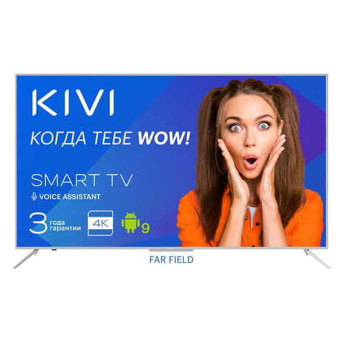 LED телевизор KIVI 65U700GR Ultra HD 4K телевизор 32 kivi 32fr50br full hd 1920x1080 smart tv серый