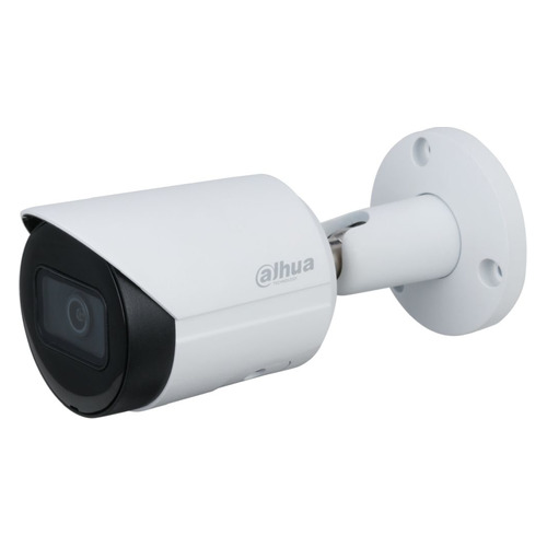 Видеокамера IP DAHUA DH-IPC-HFW2230SP-S-0280B, 1080p, 2.8 мм, белый