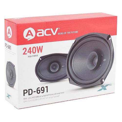 Колонки автомобильные ACV PD-691, 16x23 см (6x9 дюйм.), комплект 2 шт. [35074]