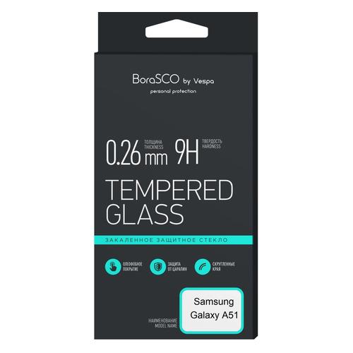 Защитное стекло для экрана BORASCO для Samsung Galaxy A51, антиблик, 1 шт, черный [38258]