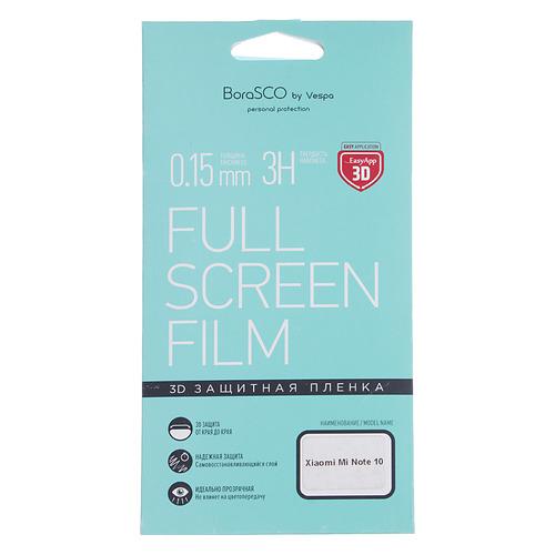 Фото - Защитная пленка для экрана BORASCO для Xiaomi Mi Note 10, антиблик, 3D, 1 шт [38279] защитная пленка для экрана borasco для xiaomi mi note 10 антиблик 3d 1 шт [38279]