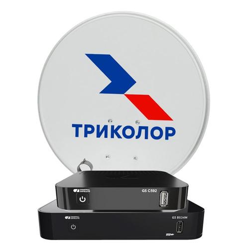 Комплект спутникового ТВ ТРИКОЛОР GS B534М + GS C592