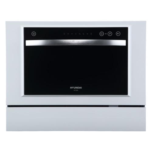 Посудомоечная машина HYUNDAI DT305, компактная, белая посудомоечная машина hyundai dt205 компактная белая